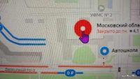 Московский областной учебно курсовой комбинат автомобильного транспорта, королевский филиал