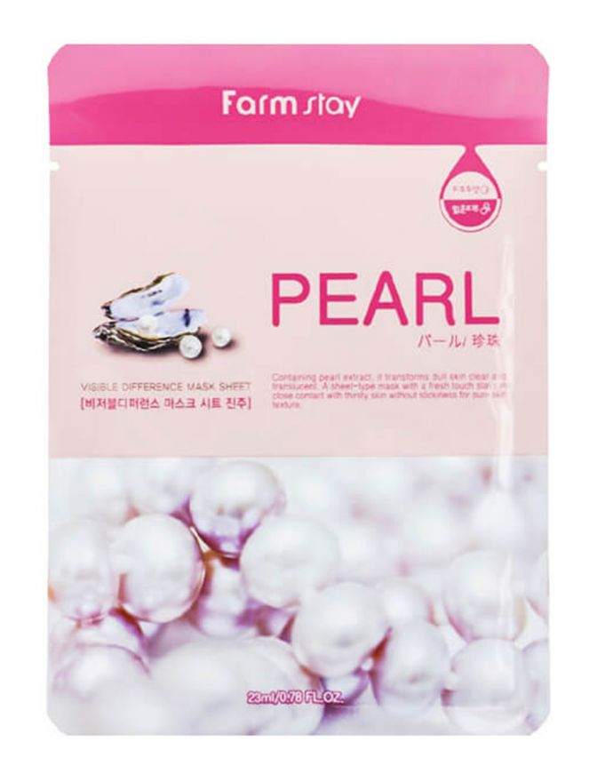 Маска с экстрактом жемчуга Farmstay Pearl