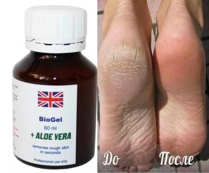 Биогель для педикюра и маникюра BioGel + Aloe Vera (190)
