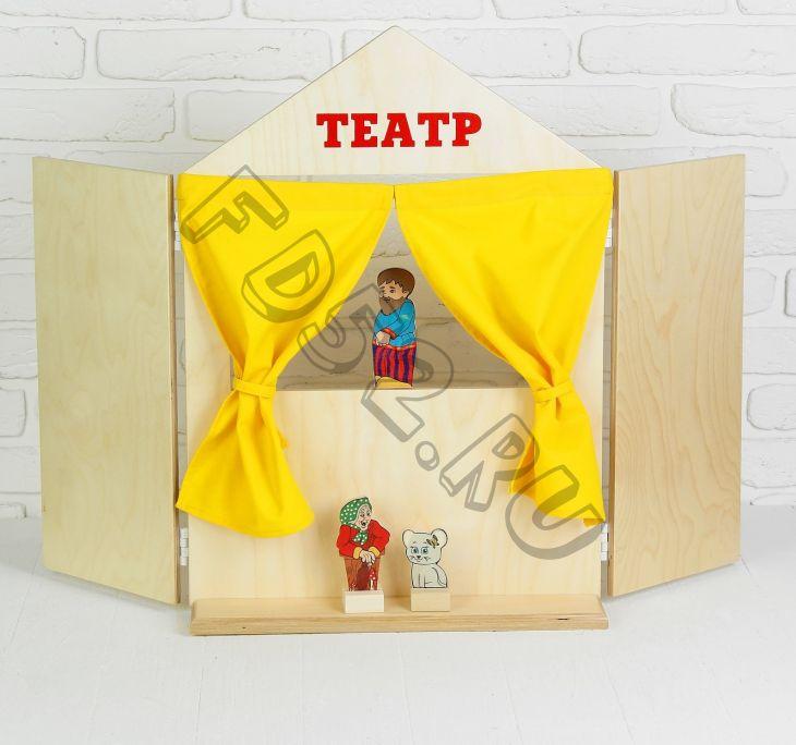 """Набор """"Ширма для кукольного театра"""", ширма: 88 × 60 см"""