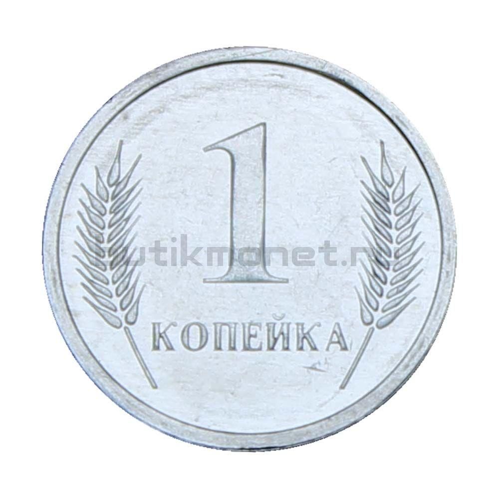 1 копейка 2000 Приднестровье