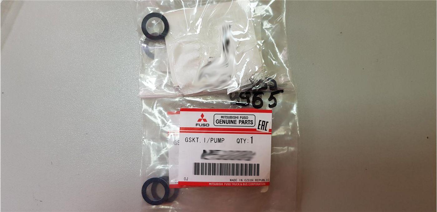 Уплотнительное кольцо обратной линии Mitsubishi Fuso Canter
