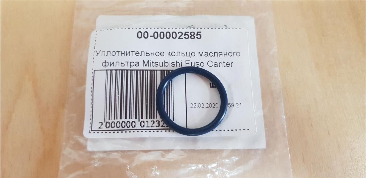 Уплотнительное кольцо масляного фильтра Mitsubishi Fuso Canter 4M50