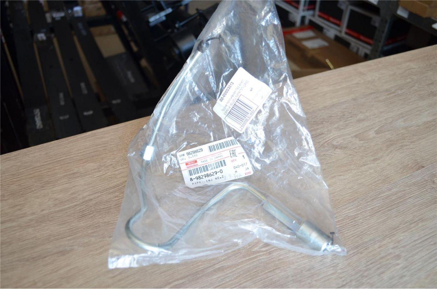 Трубка топливная №2 ISUZU NPR75 NQR90 двигатель 4HK1 ЕВРО-4