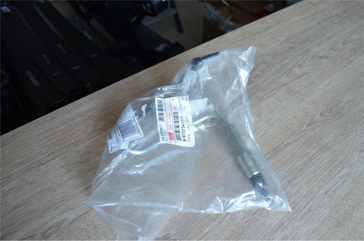 Трубка топливная к форсунке №2 4HK1 Isuzu NQR75