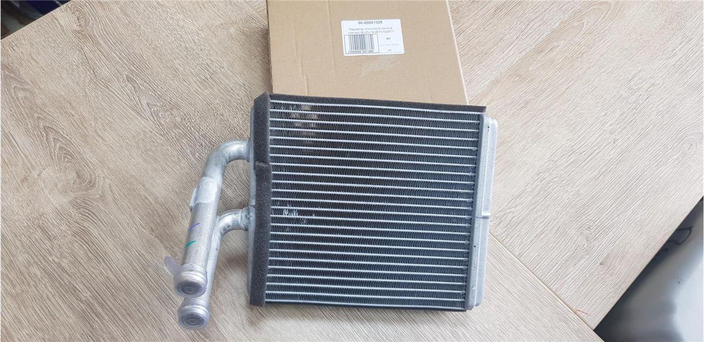 Радиатор отопителя салона (печки) ISUZU NQR75 NQR71