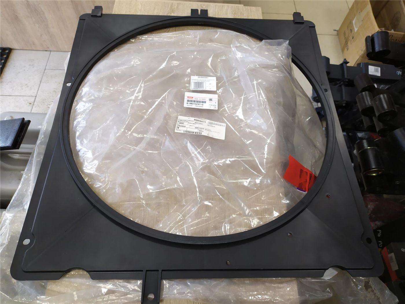 Диффузор радиатора охлаждения 4HK1 ISUZU FSR90