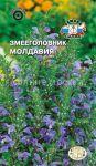 Zmeegolovnik-Moldaviya-SeDek