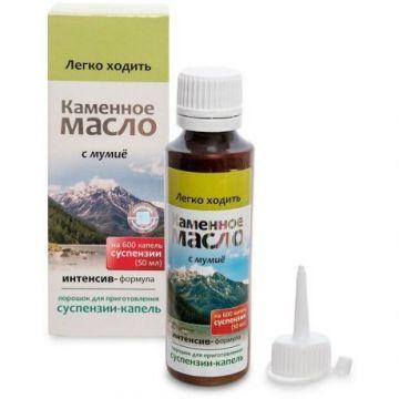Каменное масло Doctor Oil, 50 мл