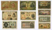 Банкноты ЯПОНИИ - 10 шт