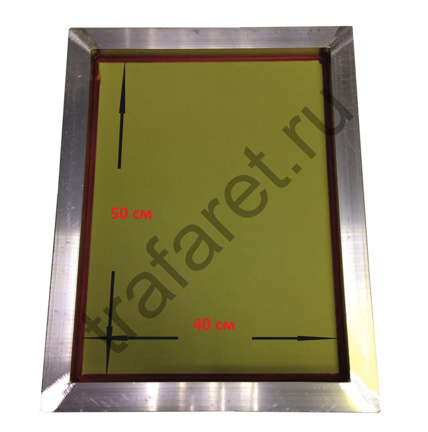 Рама 40х50 см с сеткой от 16/200 до 120/34 (внешн. размер 460х560 мм, профиль 20х30х1,0 мм