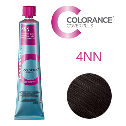 Goldwell Colorance Cover Plus Grey 4NN - Тонирующая крем-краска Средне-коричневый экстра 60 мл