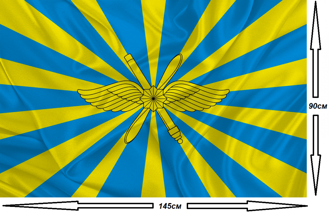 Флаг ВКС России 145х90см