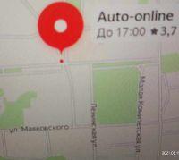 Автошкола Auto-online юбилейный