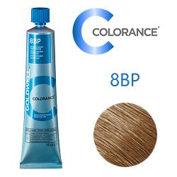 Goldwell Colorance 8BP - Тонирующая крем-краска Жемчужный блонд 60 мл