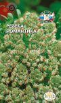 Rezeda-dushistaya-Romantika-SeDek