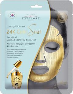 """""""Estelare"""" 24К Gold Snail тканевая маска с золотой фольгой  25 г"""