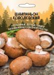 Shampinon-Korolevskij-Uralskij-Dachnik