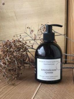 """Натуральное жидкое мыло для рук """"Альпийские травы"""" без СЛС,  250 мл"""