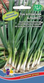 Лук душистый (горный чеснок) Априор (Уральский Дачник)
