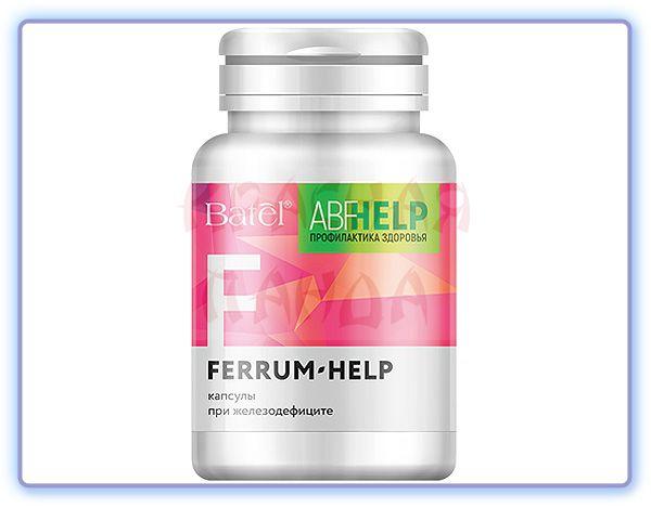 Batel Капсулы при железодефиците ABF-HELP