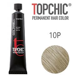 Goldwell Topchic 10P - Стойкая краска для волос - Пастельный перламутровый блондин 60 мл.