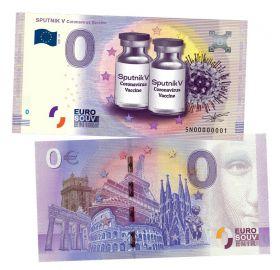 0 ЕВРО - Вакцина Спутник V (Sputnik V. Coronavirus Vaccine). Памятная банкнота