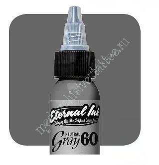 NEUTRAL GRAY 60 - Neutral Gray Set