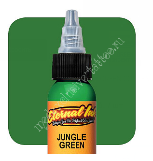 JUNGLE GREEN 15мл