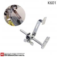 Линейка K601 для промышленных прямострочных машин