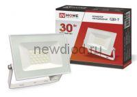 Прожектор светодиодный СДО-7 30Вт 230В 6500К IP65 белый IN HOME