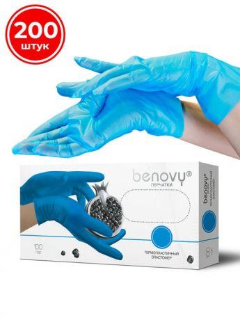 Перчатки Benovy из термопластоэластомера, голубые, 100 пар