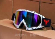 Мотоочки маска горнолыжная затемненный визор TANKED, акрил, пластик, цвет оправы - белый