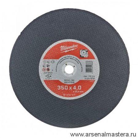 Отрезной диск по металлу 1 шт SCS 41/350х4,0 PRO+ MILWAUKEE 4932471989
