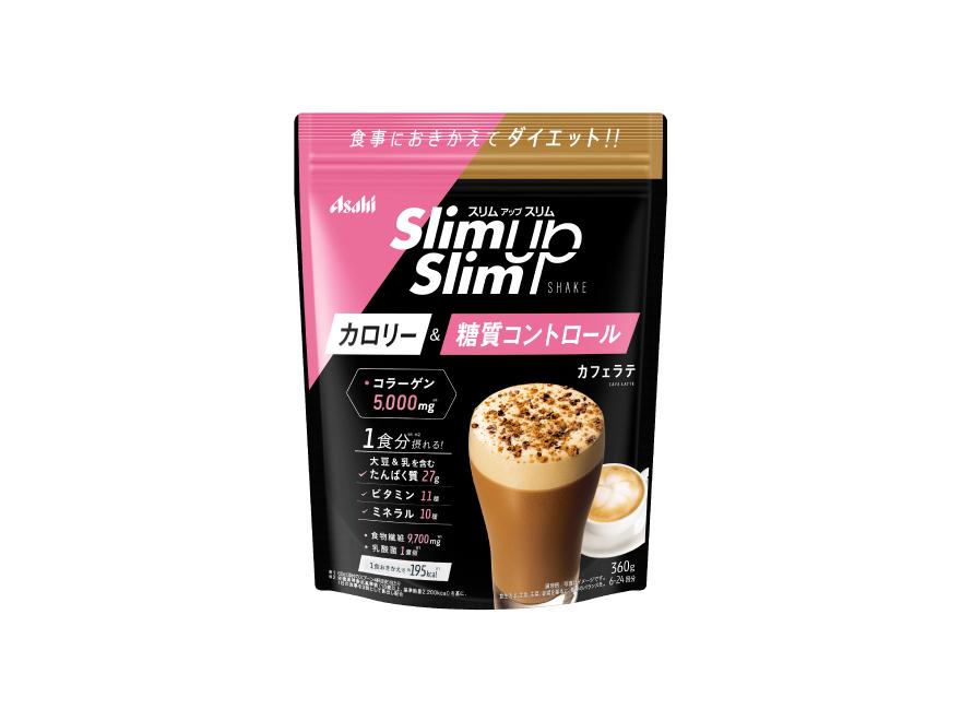 Смузи для похудения со вкусом кофе-латте Slim up Slim 300гр.