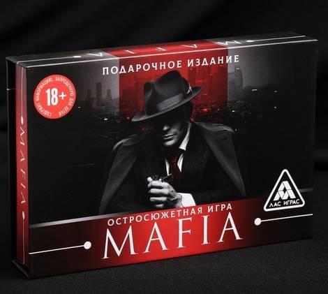 """Карты игральные """"Мафия"""" в подарочной упаковке"""