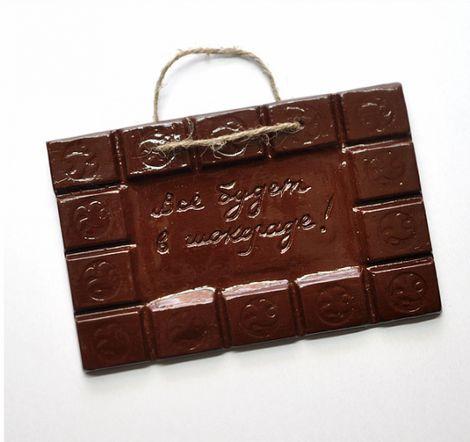 Сувенир Все будет в шоколаде