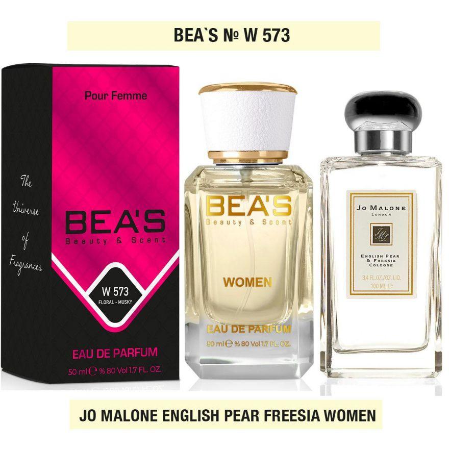 BEA'S (Beauty & Scent) W 573 - Jo Malone English Pear Freesia 50 мл