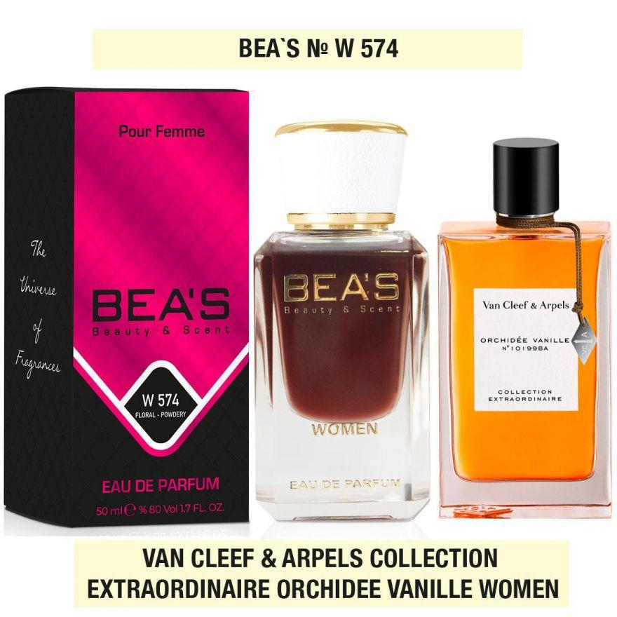 BEA'S (Beauty & Scent) W 574 - Van Cleef & Arpels Orchidee Vanille 50 мл