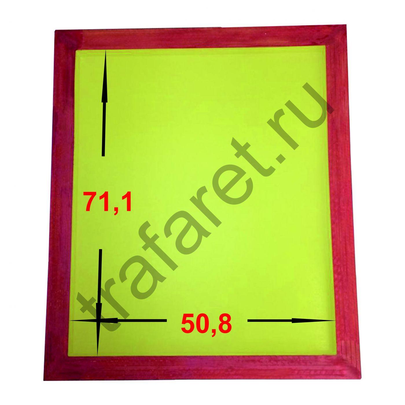 Рама 50,8х71 см с сеткой от 16/200 до 120/34 (внешн. размер 584х786 мм, профиль 38х38х1,8 мм