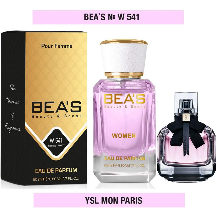 BEA'S (Beauty & Scent) W 541 - YSL Mon Paris 50 мл