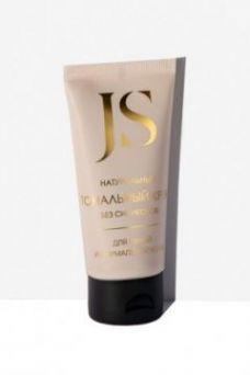 JURASSIC SPA - Натуральный тональный крем для нормальной и сухой кожи, светло-бежевый, 50 мл