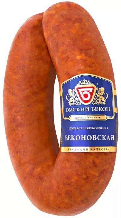 Колбаса Беконовская п/к в/у 300г Омский Бекон
