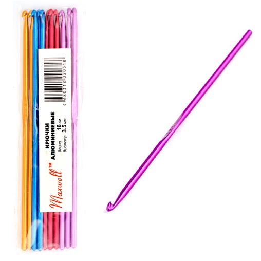 Крючок для вязания алюминиевый Maxwell Colors без ручки разные размеры (AL-CH04)