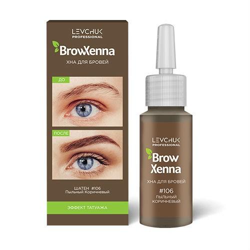 BrowXenna для бровей #106, пыльный коричневый (флакон), 10 мл.