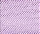 фото Косая бейка SAFISA SPIRAL однотонная 20 мм цвет 120