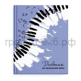 Дневник шк.для музыкальной школы Феникс+ 53122