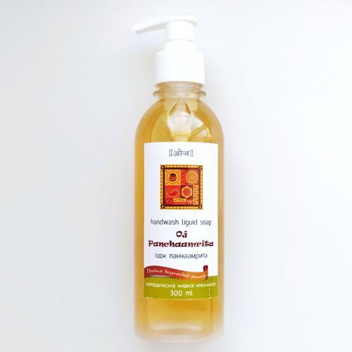 Жидкое аюрведическое мыло Одж Панчаамрита | 300 г