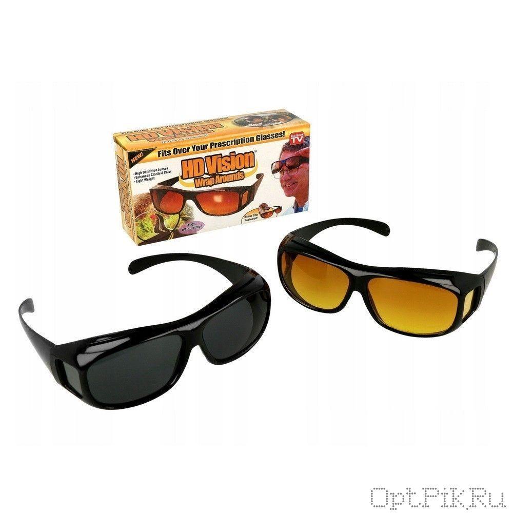 Антибликовые очки для вождения HD VISION WRAP AROUNDS 2 шт в комплекте