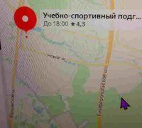 Очу ДПО Учебно-спортивный подготовительный центр Автошкола